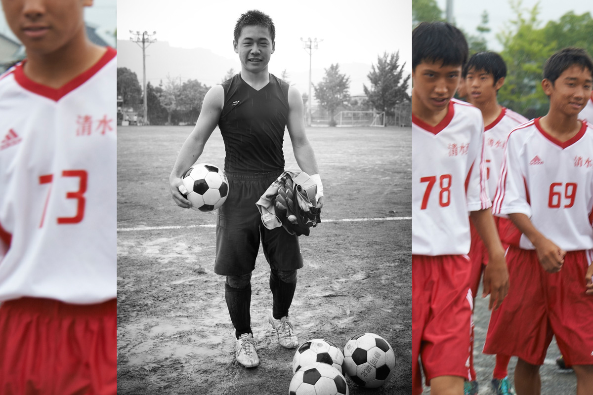 Japan Youth Soccer