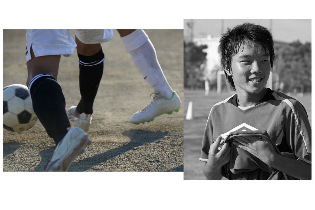 Japan Youth Soccer - 4 of 11
